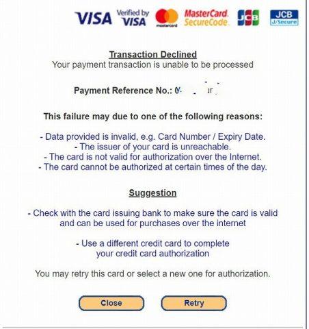 AIS 12call クレジットカード決済 (9)