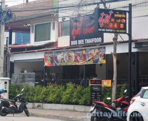 Doo Dee Thaifood (12)
