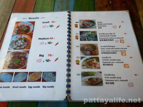 Doo Dee Thaifood (13)