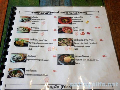 Doo Dee Thaifood (2)