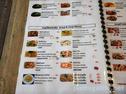 Doo Dee Thaifood (3)