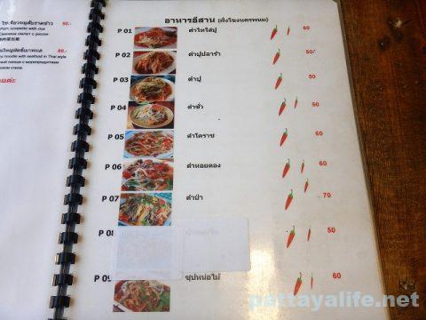 Doo Dee Thaifood (5)