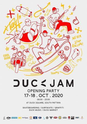 Duck Jam (1)