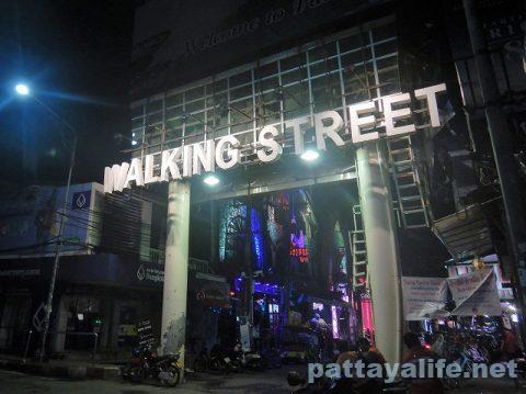 ウォーキングストリート20201008 (1)