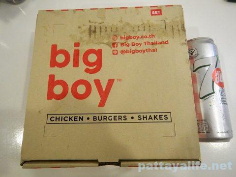 Big Boy Pattaya ビッグボーイパタヤ (1)