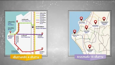 パタヤモノレール計画路線図 (2)