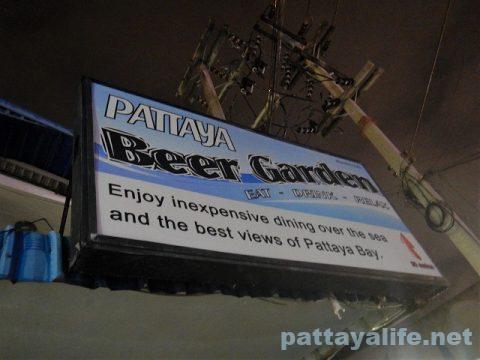 Beer Garden ビアガーデン閉店 (1)