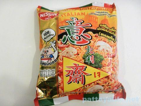 タイ日清インスタン麺イタリアンペペロンチーノラーメン (1)