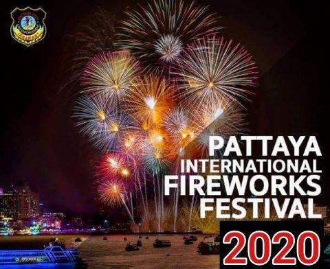 パタヤイベント2020年 (4)