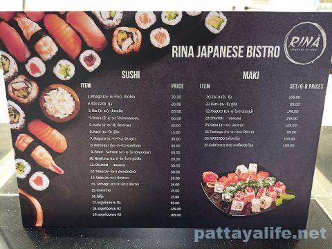 センタンフードコート日本食カツカレー (4)