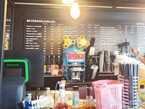 ソイ6のサザンコーヒー Southern Coffee (3)